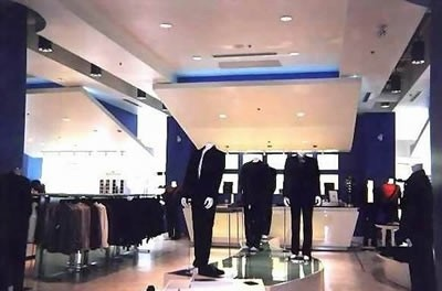 """NEXT"" Stores"